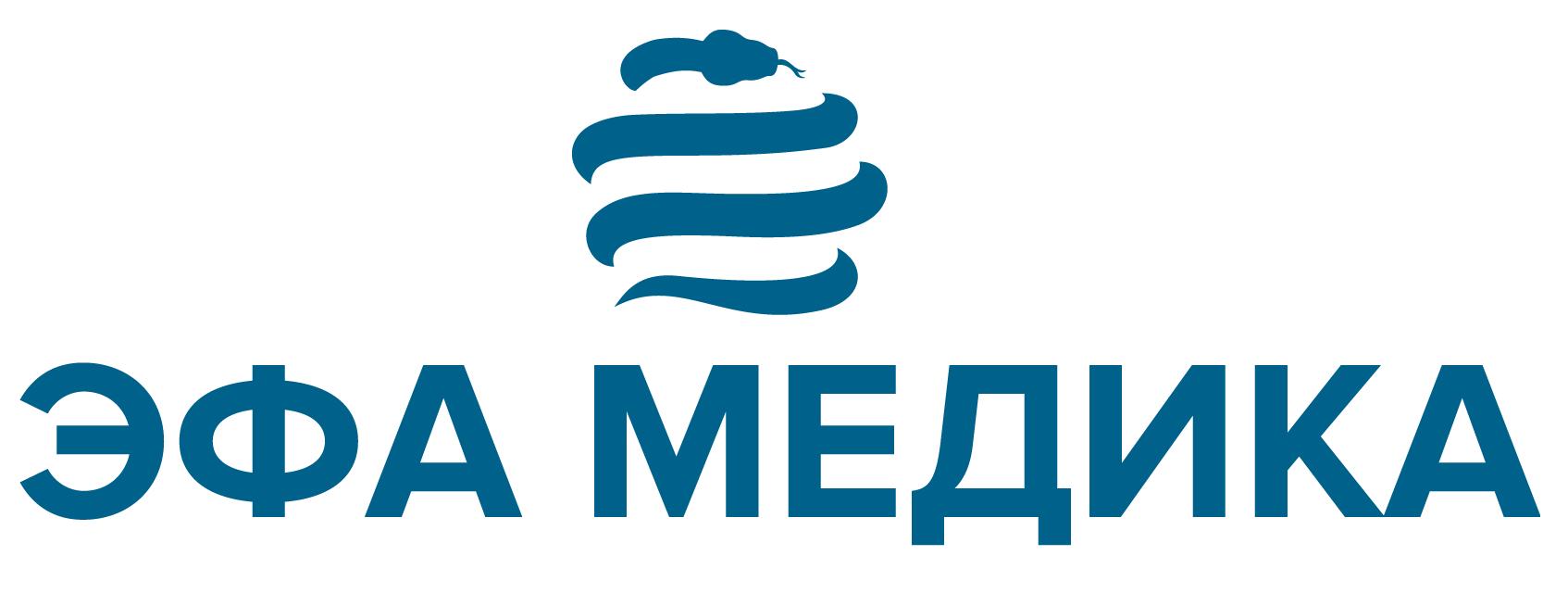 ЭФА Медика