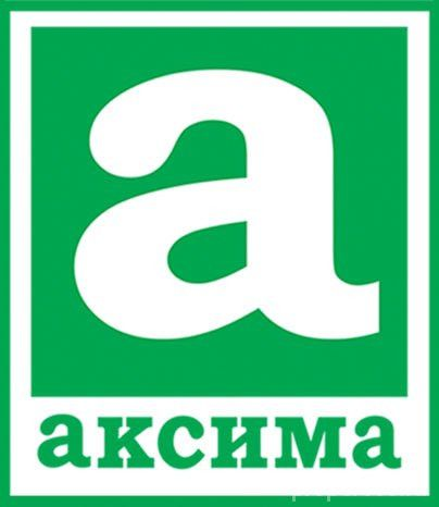Аксима