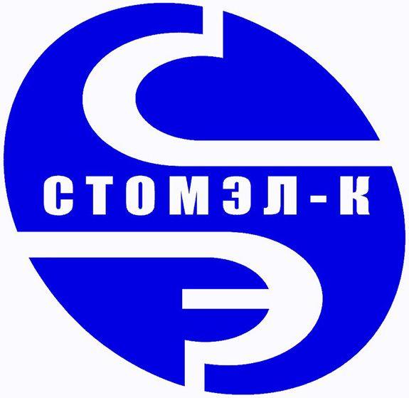 Стомэл-К