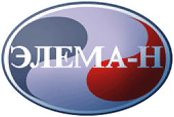 Элема-Н