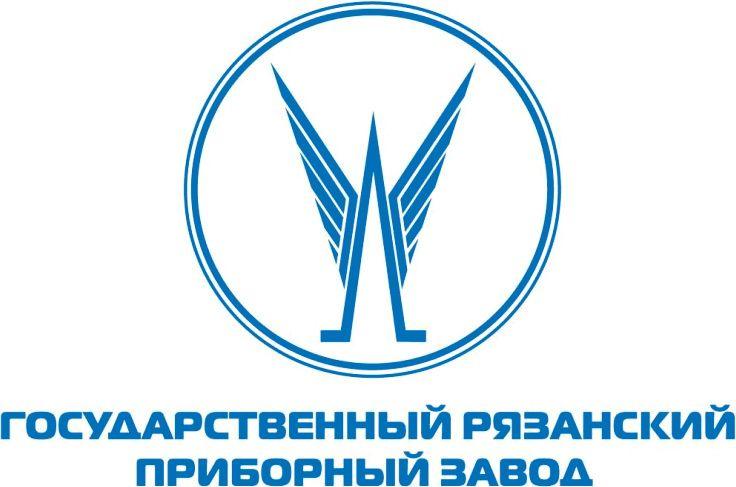 Государственный Рязанский приборный завод