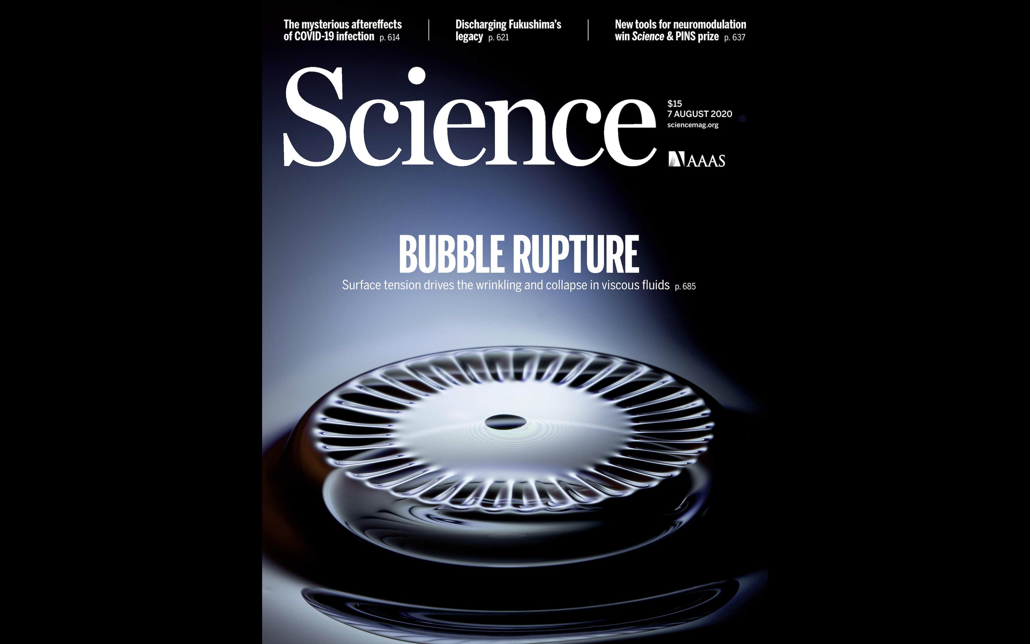 Журнал Science Август 2020: главные материалы