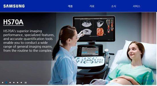 Samsung Medison представит в октябре 2018 года аппарат УЗИ следующего поколения!