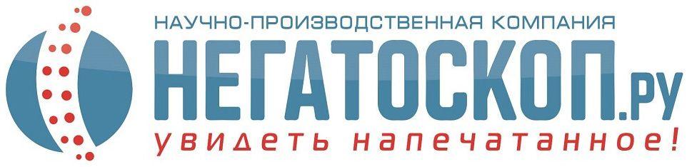 Негатоскоп.ру